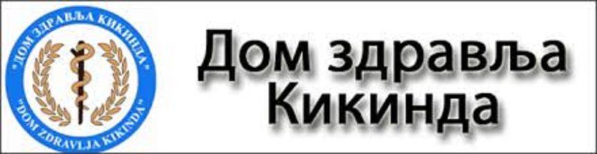 САОПШТЕЊЕ ДОМА ЗДРАВЉА КИКИНДА