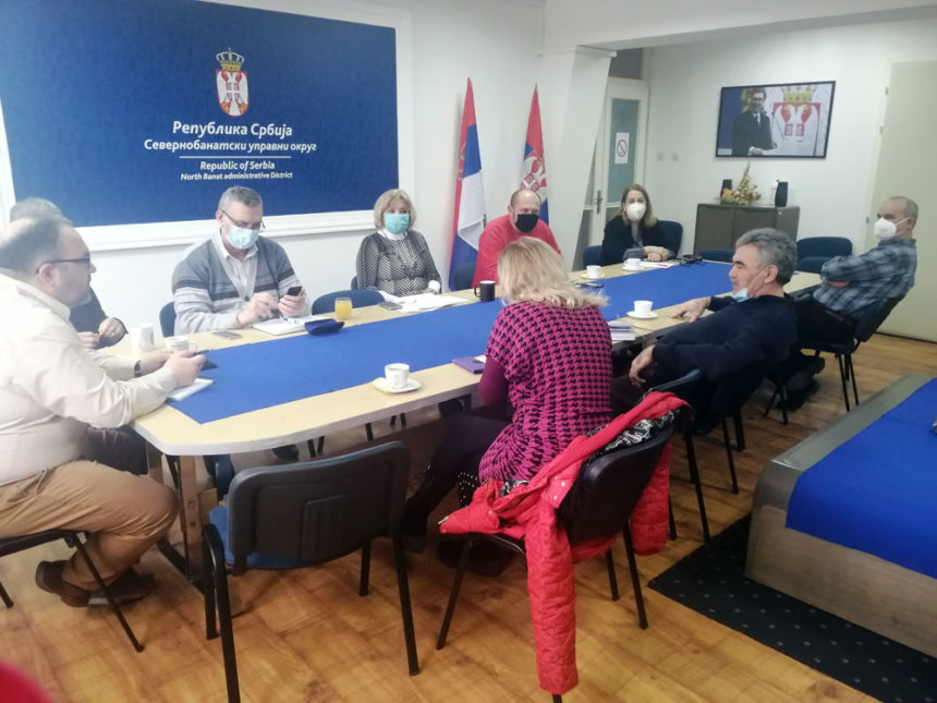 Одржан II састанак са представницима инспекцијских служби